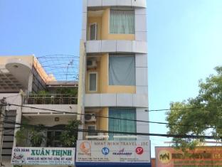 Luna Hotel Nha Trang