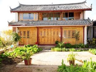 Shuhe Tianyuan Nongjia Inn