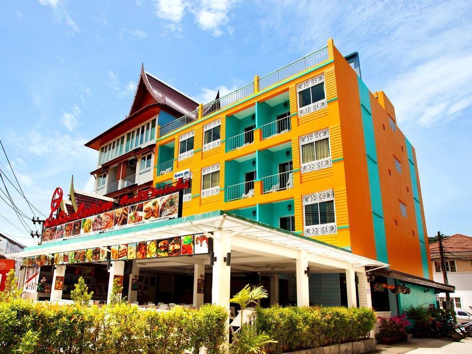 Yim Siam Hotel