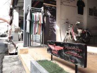 Galvanize Studio Stay Malacca / Melaka - Entrance