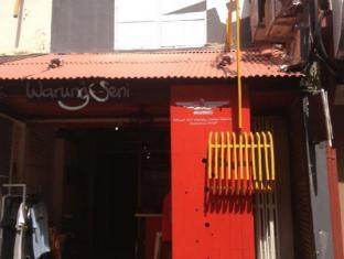 Galvanize Studio Stay Malacca / Melaka - New facade