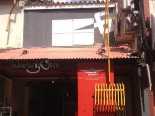 Galvanize Studio Stay Malacca / Melaka - Facade