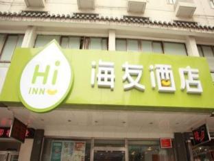 Hanting Hi Inn Suzhou Xin'guanqian