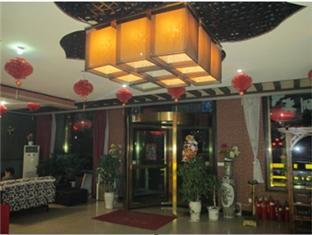 Linfen LongQuan Business Clubhouse