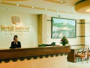 Hotel Indreni Himalaya - Reception