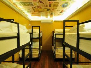 Ai Phuket Hostel بوكيت - غرفة الضيوف