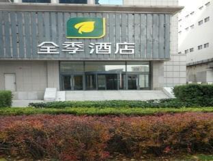 All Season Hotel Development Zone Dalian