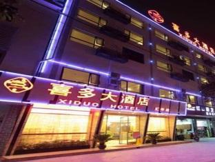 Guilin Xiduo Hotel Huifeng Branch
