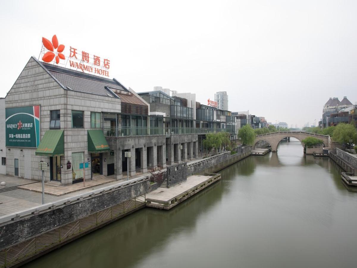 Warmly Hotel Suzhou Jinji Lake Ligongdi Boutique Hotel - Suzhou