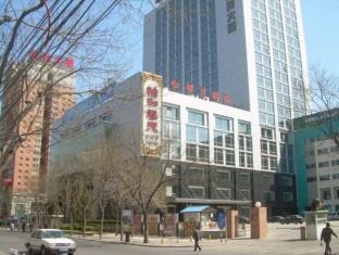 Jin Sha Family Apartment