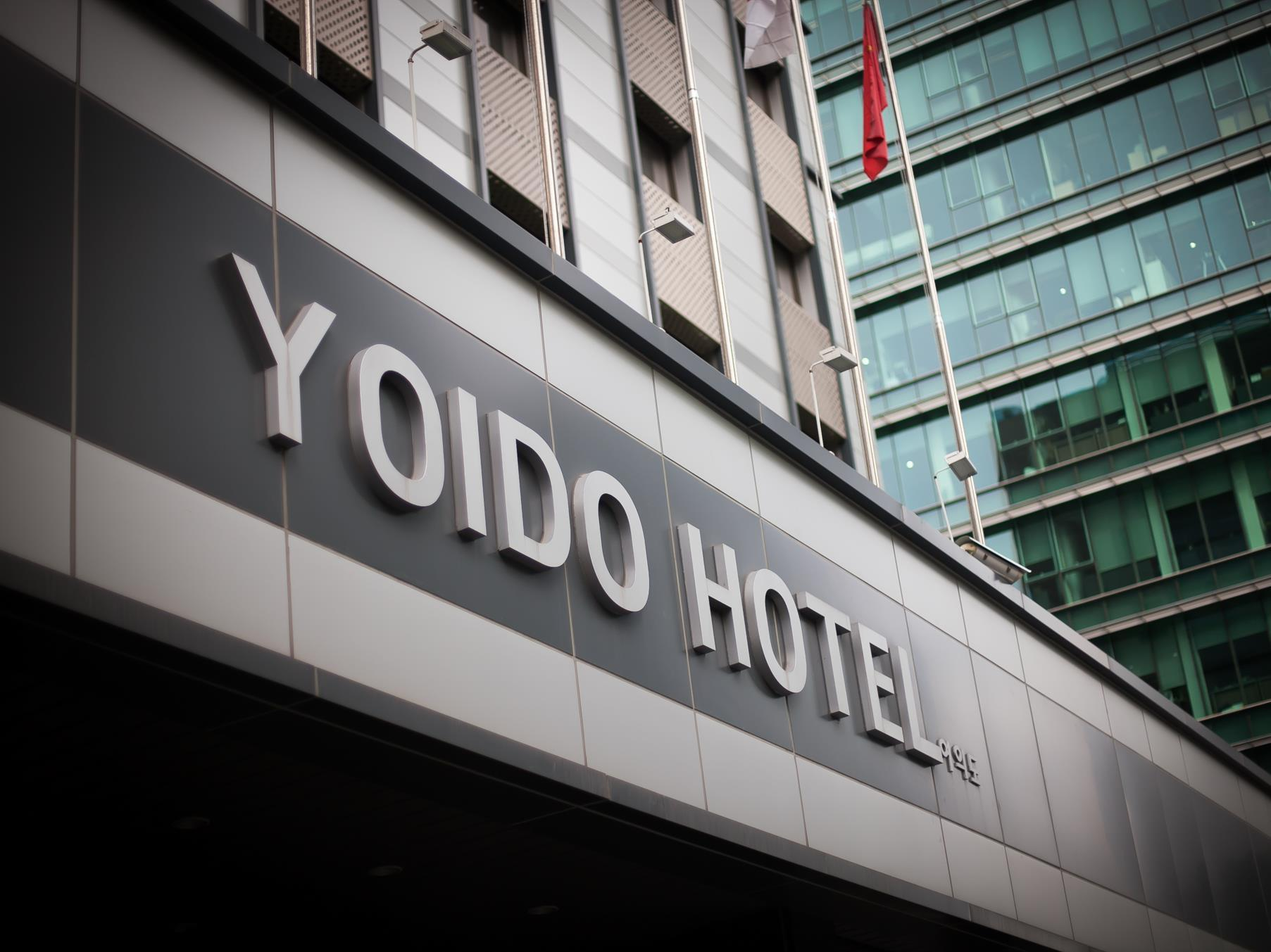 Hotel Yoido - Hotels and Accommodation in South Korea, Asia
