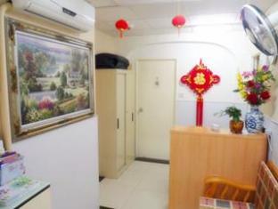 同程旅館 香港 - 接待處