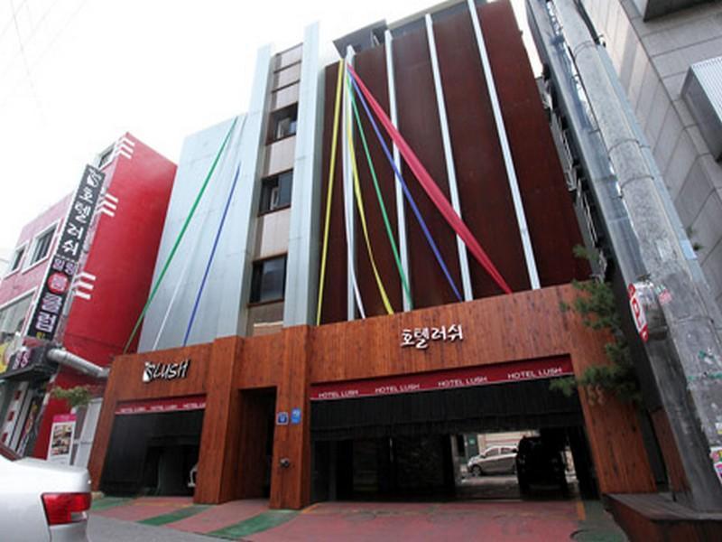โรงแรม  ลัช  (Hotel Lush)