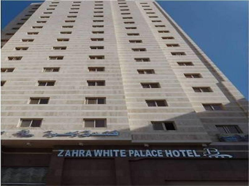 Zahrat White Palace - Hotels and Accommodation in Saudi Arabia, Middle East