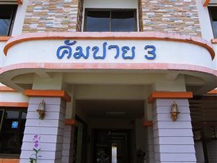 Hotell Kumpai Apartment i , Chiang Rai. Klicka för att läsa mer och skicka bokningsförfrågan