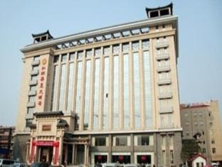 Zhengzhou Hongrun Huaxia Hotel - Zhengzhou