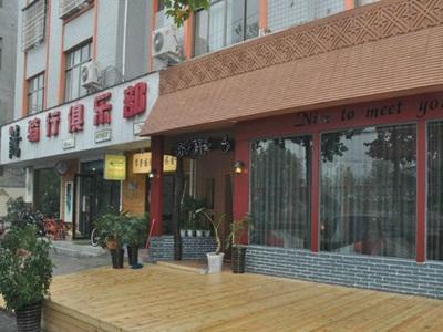 Dengfeng Climb International Youth Hostel Zhengzhou