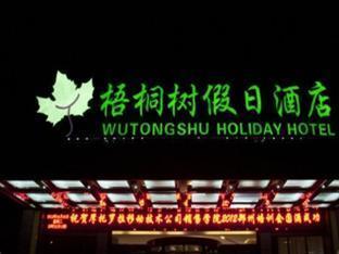 Zhengzhou Wutongshu Holiday Hotel