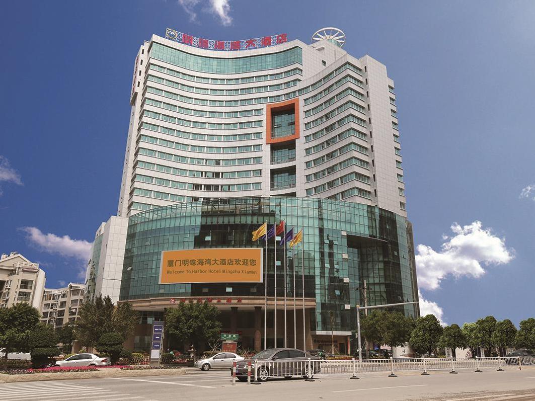 Xiamen Harbor Hotel Mingzhu