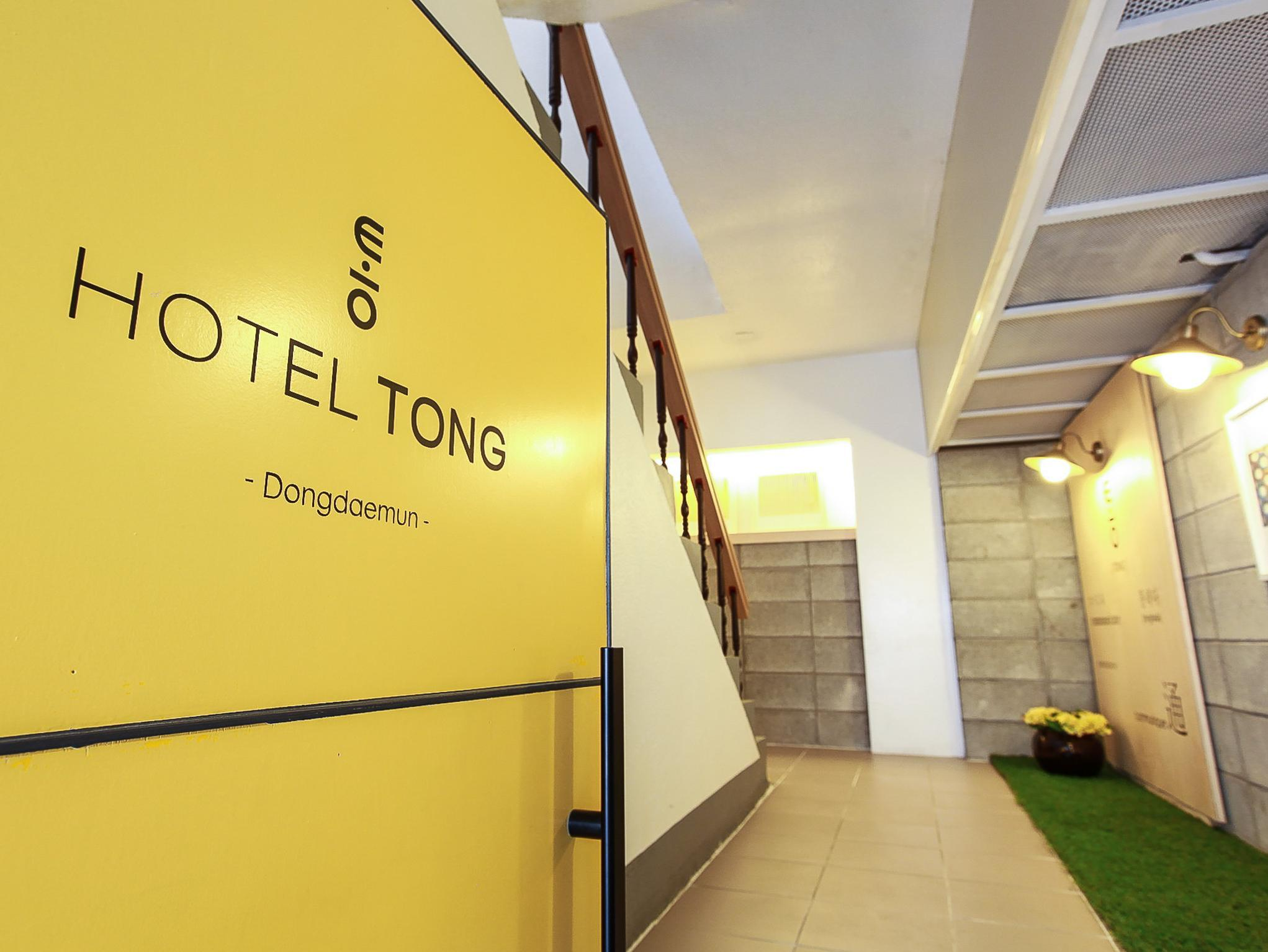 Goodstay Hotel Tong Seoul Dongdaemun - Hotels and Accommodation in South Korea, Asia