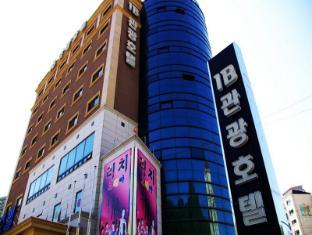 IB Tourist Hotel IB旅游宾馆