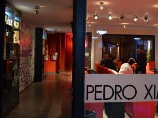 Las Cepas Hotel de Cata & Relax Buenos Aires - Interior