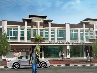 New Century Hotel - Hotels and Accommodation in Malaysia, Asia