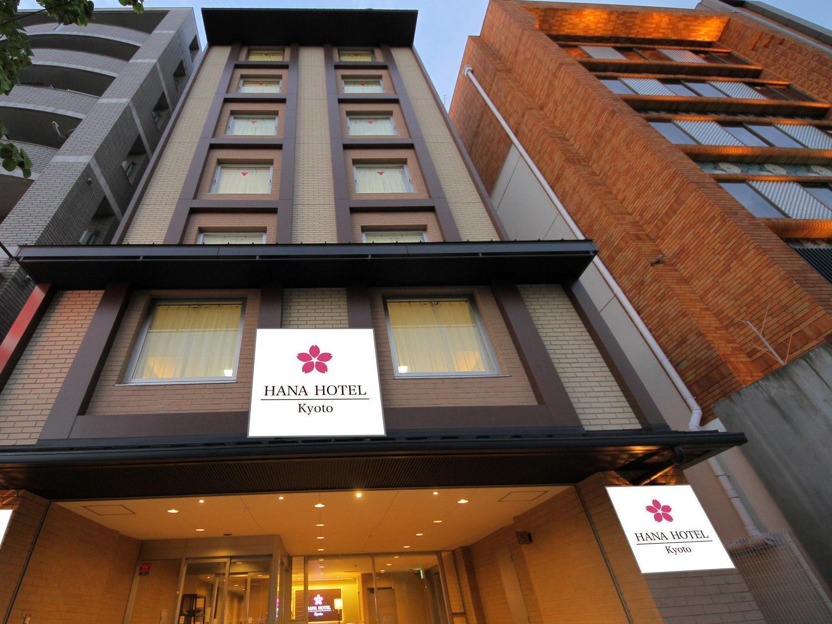Kyoto Hana Hotel - Kyoto
