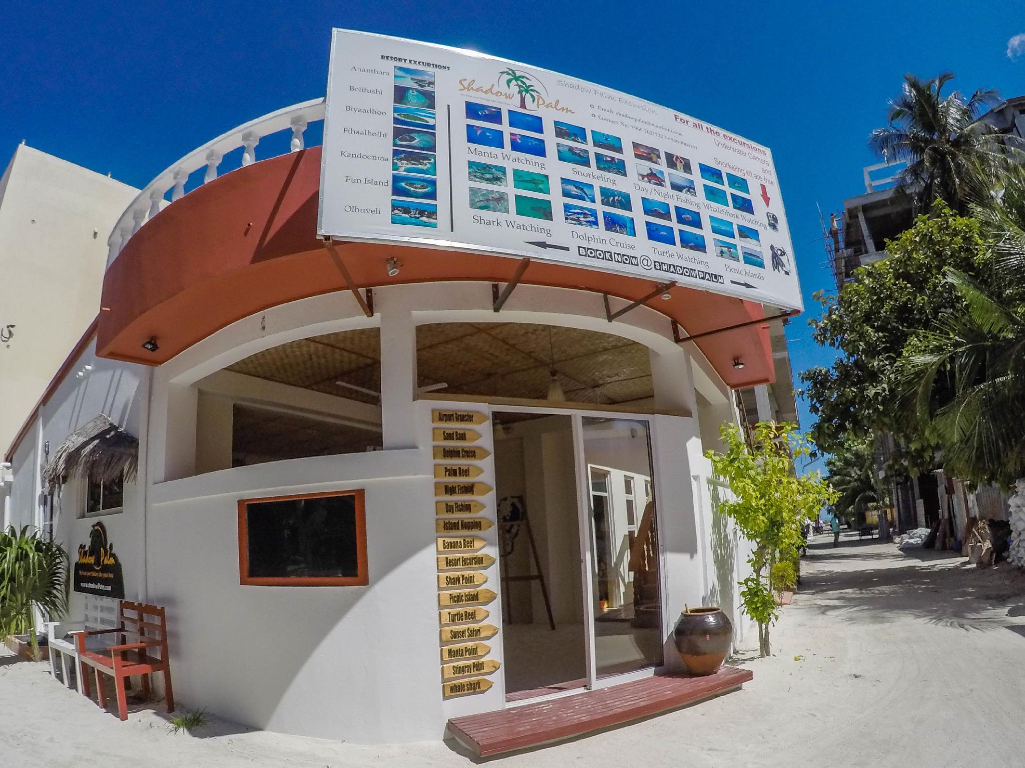 Shadow Palm Hotel