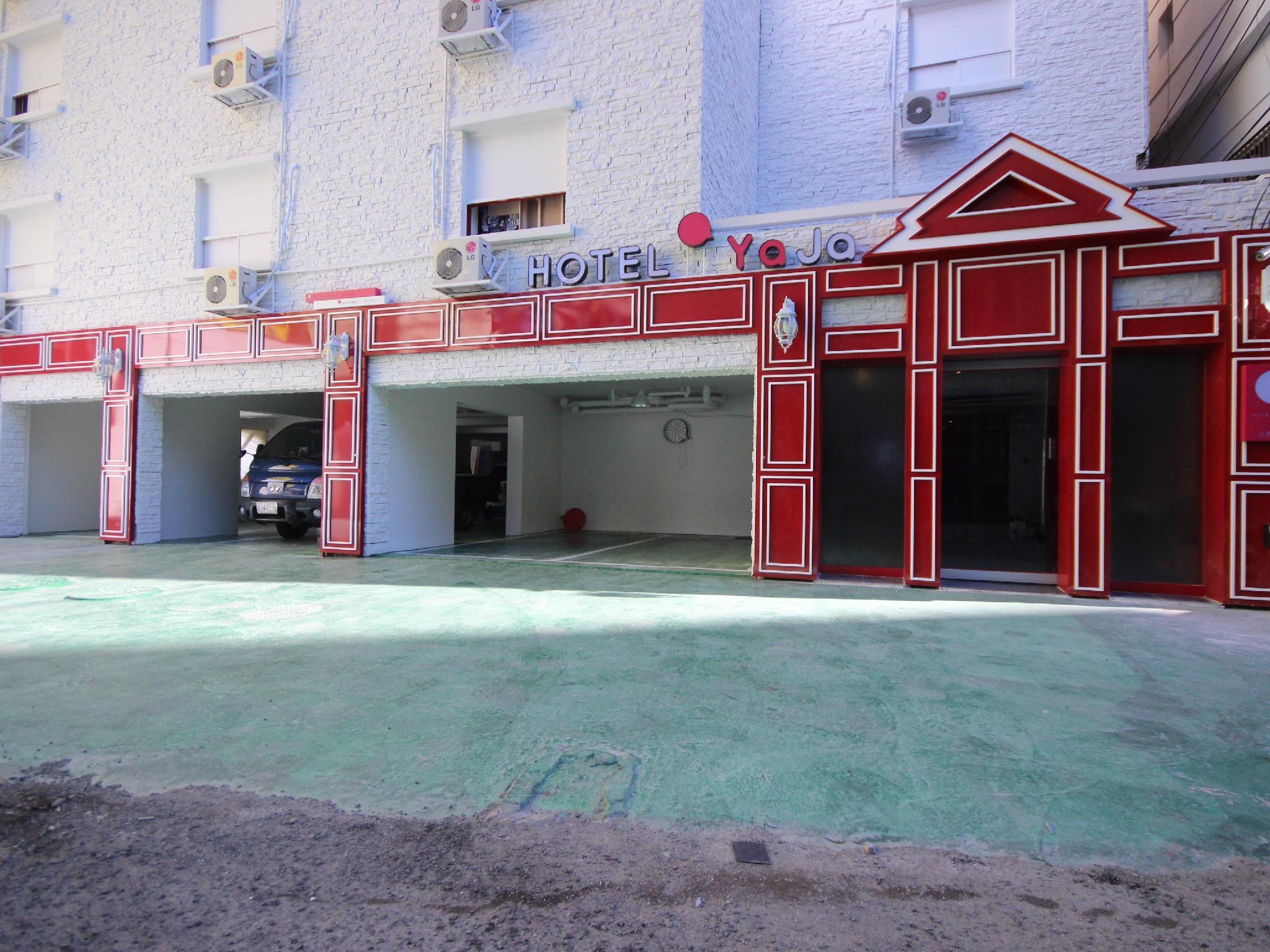 โรงแรม  ยาจา นัมโป ลอตเต้ ดีพาร์ตเมนท์  (Hotel Yaja Nampo Lotte Department)