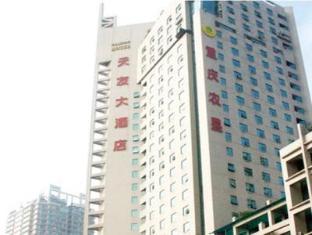 Chongqing Tianyou Hotel