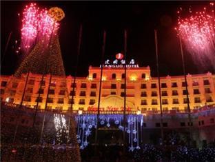 Jianguo Hotel Zhengzhou