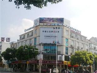 Green Tree Inn Suzhou West Wuzhong Road Express Hotel