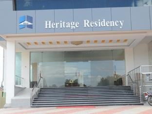 Hotel Heritage Residency - Hotel and accommodation in India in Madurai