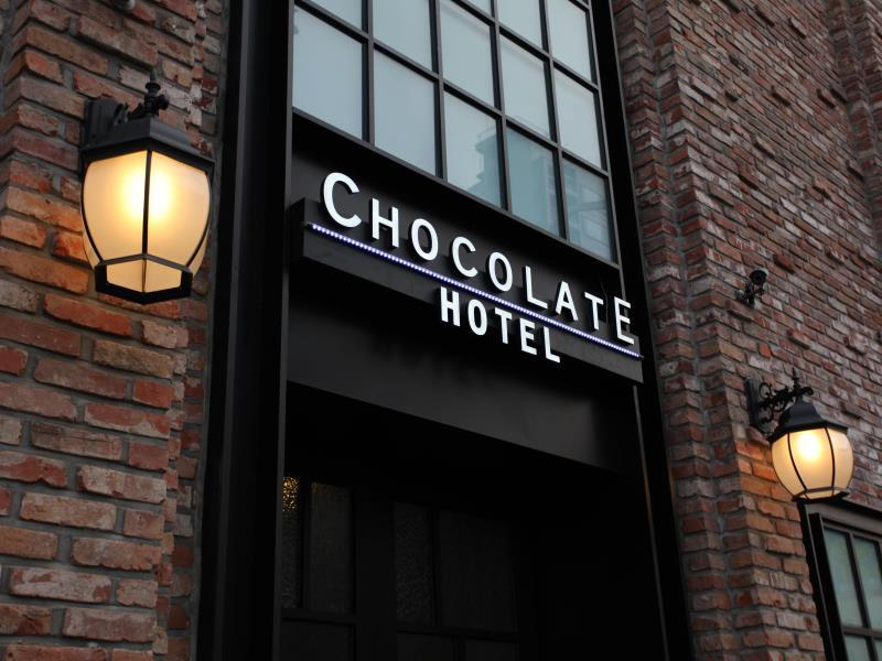 Chocolate Hotel Yeongdeungpo - Hotels and Accommodation in South Korea, Asia