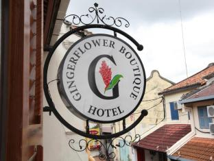 Gingerflower Boutique Hotel - 3 star located at Jonker Street