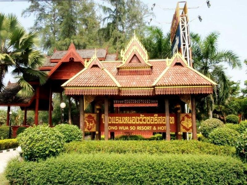 Hotell Nongwuaso Resort i , Udonthani. Klicka för att läsa mer och skicka bokningsförfrågan