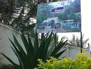 Hotel Onara  Udawalawe Udawalawe Sri Lanka