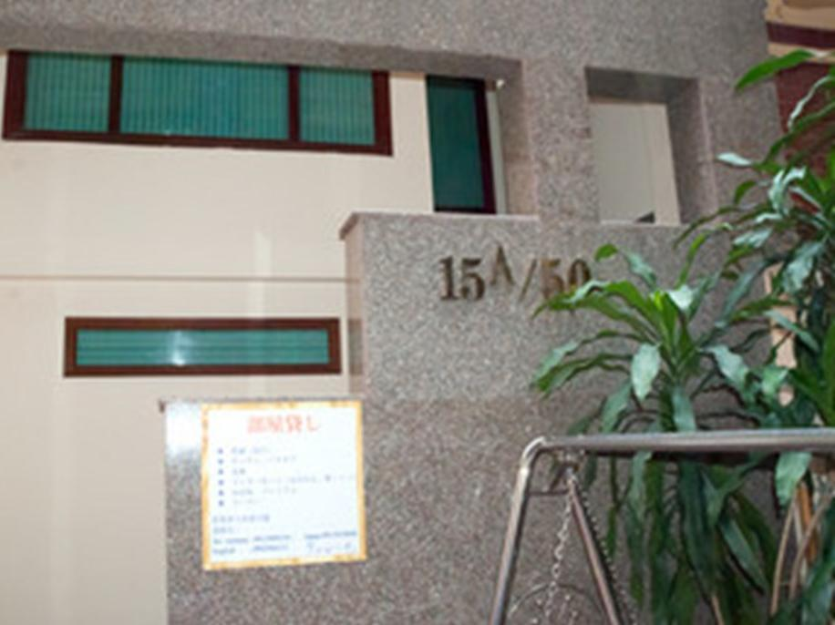 Minh Anh Central Serviced Apartment Ho Chi Minh City - Entrance