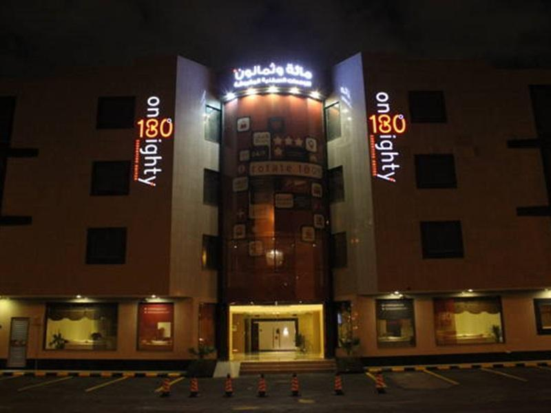 180 Degrees Executive Suites - Hotels and Accommodation in Saudi Arabia, Middle East