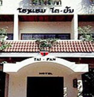Taipan Hotel - Hotels and Accommodation in Laos, Asia