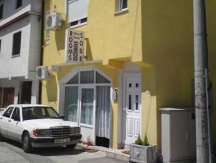 Yellow House Mostar Mostar - Exterior