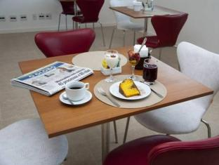 Ramada Riocentro Hotel Río de Janeiro - Restaurante