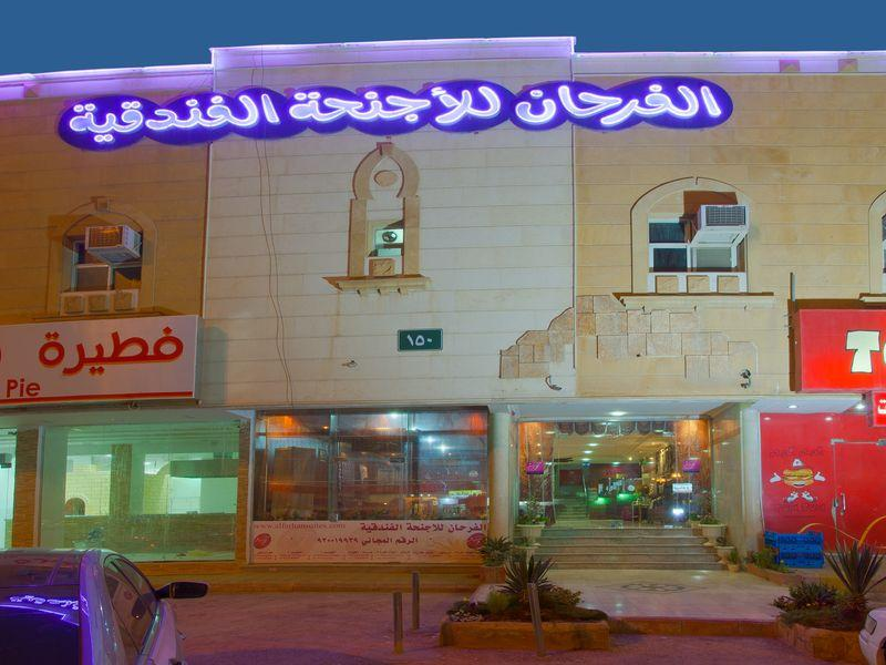 Al Farhan Hotel Suites Al Fayhaa - Hotels and Accommodation in Saudi Arabia, Middle East