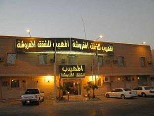 Al Muhaideb Suwiady 24 Apartment - Hotels and Accommodation in Saudi Arabia, Middle East