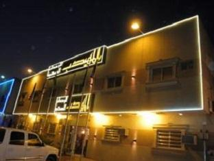 Al Muhaideb Suwaidy 25 Apartment - Hotels and Accommodation in Saudi Arabia, Middle East