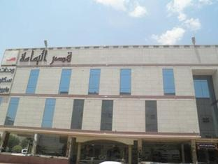 Al Yamama Palace - Al Malqa Branch 12 - Hotels and Accommodation in Saudi Arabia, Middle East