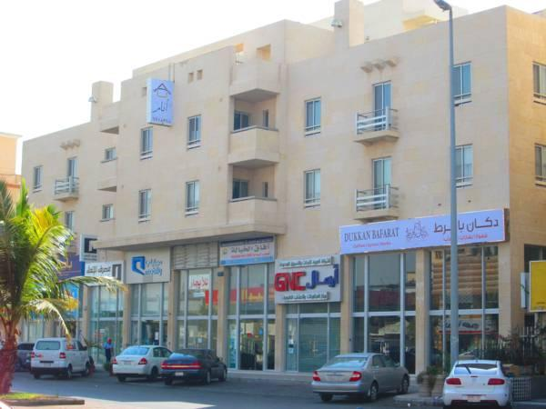 Ayyam Inn Furnished Apartments - Hotels and Accommodation in Saudi Arabia, Middle East