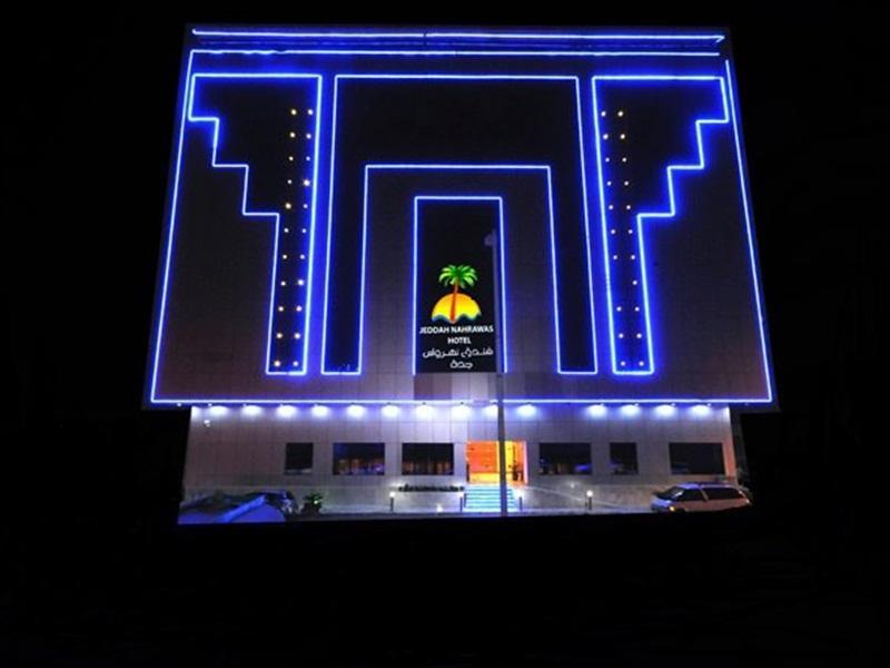 Jeddah Nahrawas Hotel - Hotels and Accommodation in Saudi Arabia, Middle East