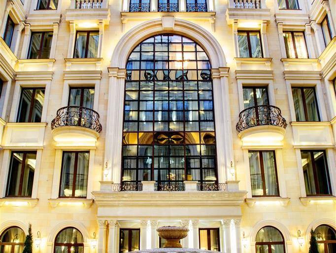 Nikolskaya Hotel Moscow